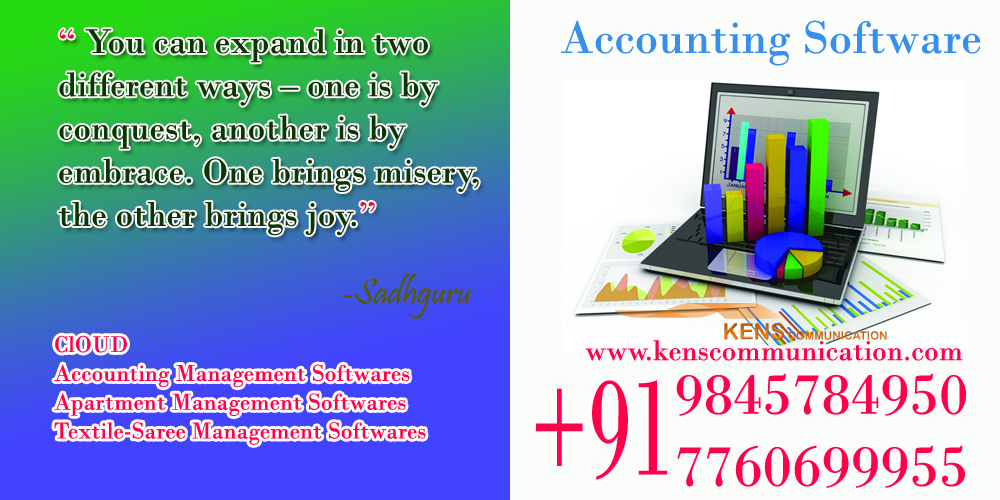 kens-accounting-software
